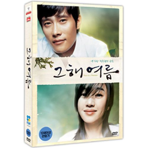 DVD K-Movie Once in a Summer English Subtitle Lee Byunghun Su-Ae
