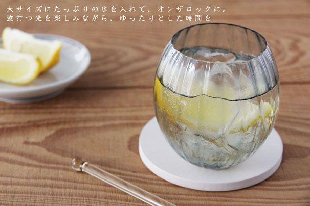 ルンド (Sghr スガハラ) | グラス・コップ・湯呑み | cotogoto