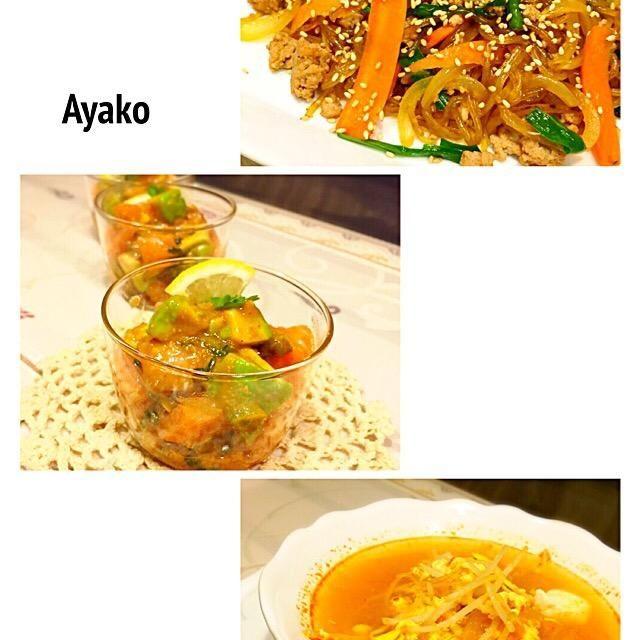 今日は、韓国料理♡ 韓国キムチチゲスープが美味しくて、最近のお気に入り(≧∇≦) - 87件のもぐもぐ - チャプチェ、アボカドとサーモンのユッケ風、韓国キムチチゲスープ by ayako1015