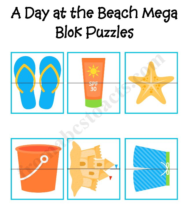 Printable Beach Themed Mega Blok Puzzles - From ABCs to ACTs