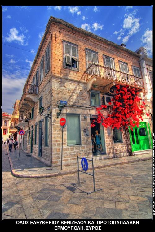 ermoupoli-syros