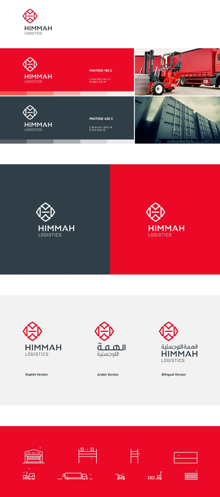 -Himmah Logistics is a provider of supply chain solutions including the development of storage facilities and retail logistics outlets. They focus on building to lease approach to develop quality warehouses, custom made for their clients as per their nee…