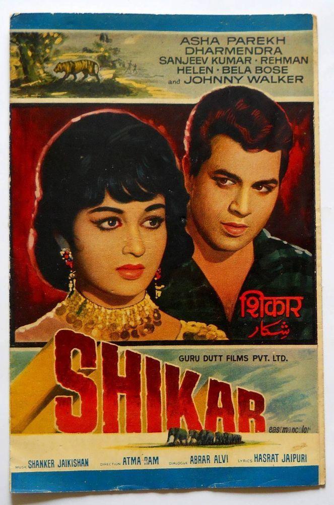 1980s Bollywood Movie Shikar Press Book issued by producer of the Movie #VPB-30