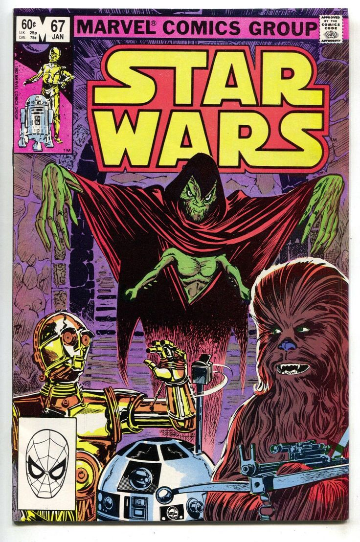 Jabba The Hutt Fucks Princess Leia Classy 3244 best star wars images on pinterest   stars, star wars and