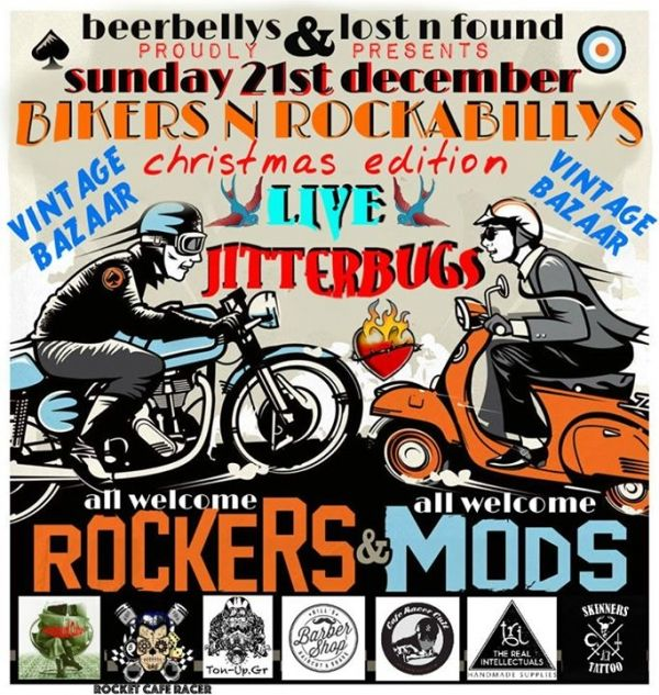 Bikers Αnd Rockabillies Christmas