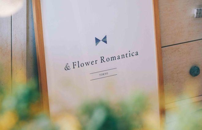 8年間の会社員生活で身につけたITスキルを活かして「店舗を持たない花屋」&Flower Romantica(アンド・フラワーロマンティカ)を立ち上げた正井京都(…