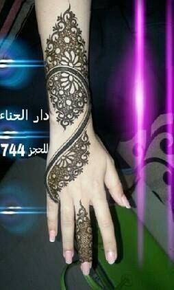 henna or mehndi design