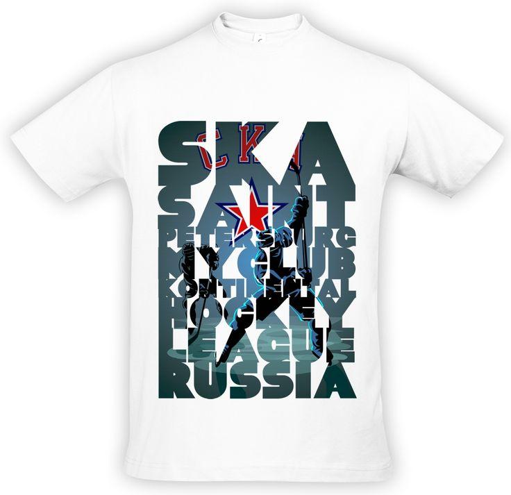 Футболка с принтом The Saint-Petersburg SKA is my club