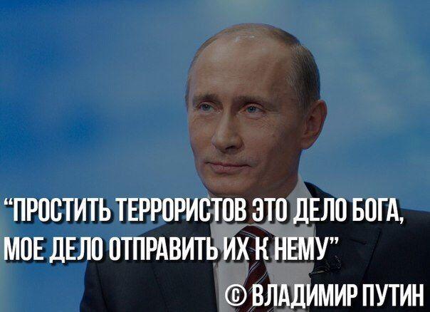 высказывания путина подборка: 8 тыс изображений найдено в Яндекс.Картинках