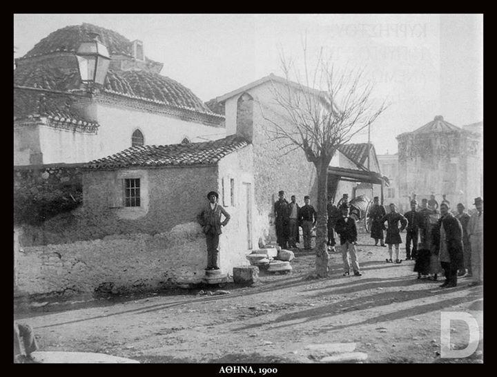 Αθήνα 1900, η Ρωμαϊκή Αγορά με το Φετιχιέ Τζαμί και το Ωρολόγιο του Ανδρόνικου Κυρρήστου. Φωτογραφία αγνώστου, αρχείο Ε.Λ.Ι.Α.