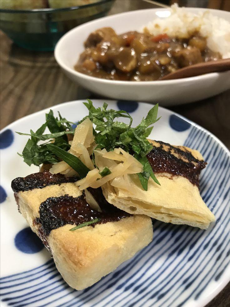 焼き油揚げ。味噌田楽ソース、ガリ、シソ。