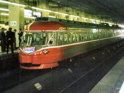 小田急3000形 - 日本の旅・鉄道見聞録