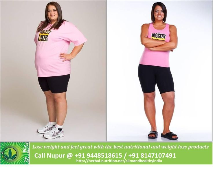 Extremely weight loss herbs in nigeria nigerian people