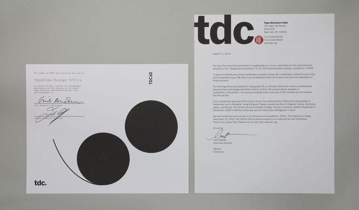 TDC 賞状 - Google Search