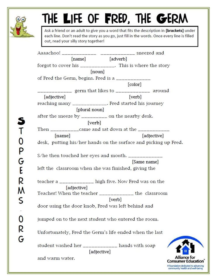 Eloquent image with mad libs for middle schoolers printable