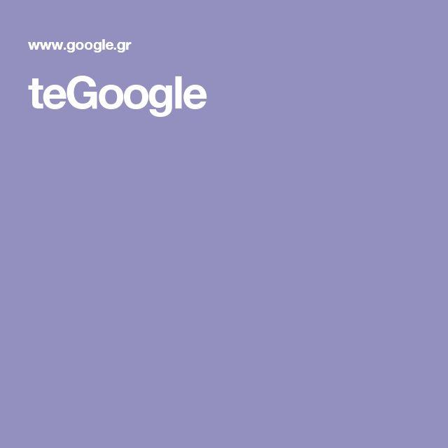 teGoogle