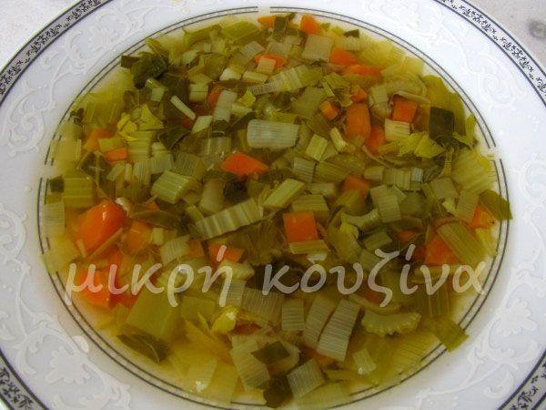 μικρή κουζίνα: Χορτόσουπα