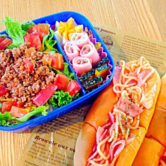 ❁タコライス  ❁ゆでたまご  ❁きゅうりのハム巻き  ❁かぼちゃの素揚げ  ❁ナポリタンパスタパン - 43件のもぐもぐ - お弁当 by sanyamom