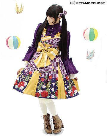 【増産】ハイカラ小町タックジャンパースカート image 1
