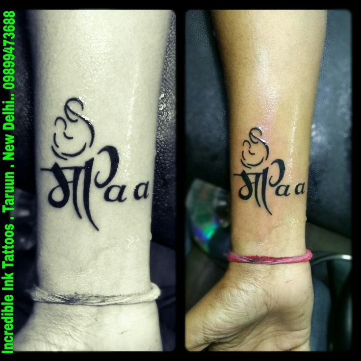 8 Best Mom And Dad Tattoo Designs: 25+ Best Ideas About Mom Dad Tattoos On Pinterest