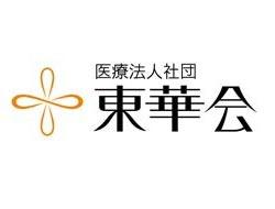 医療法人社団 東華会様