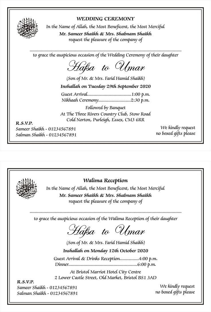 12 best Traditional Muslim Wedding Card Wordings images on Pinterest ...
