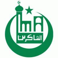 assyakirin mosque logo - Google Search