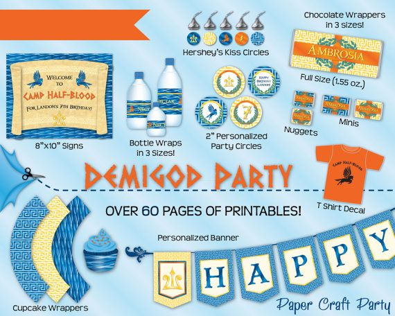 Demigod Percy Jackson Inspired Birthday Party DIY Printable Party Kit Instant Download