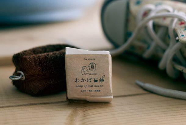 おせんべいを揚げた廃油で作った、靴専用の「わかば石鹸」 | roomie(ルーミー)