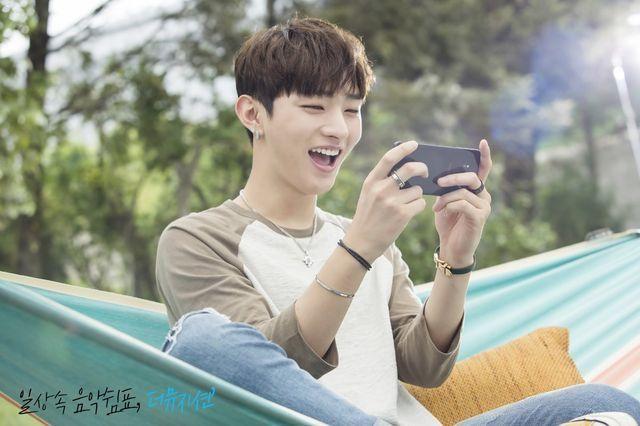 Wanna One x The musician - Ji sung