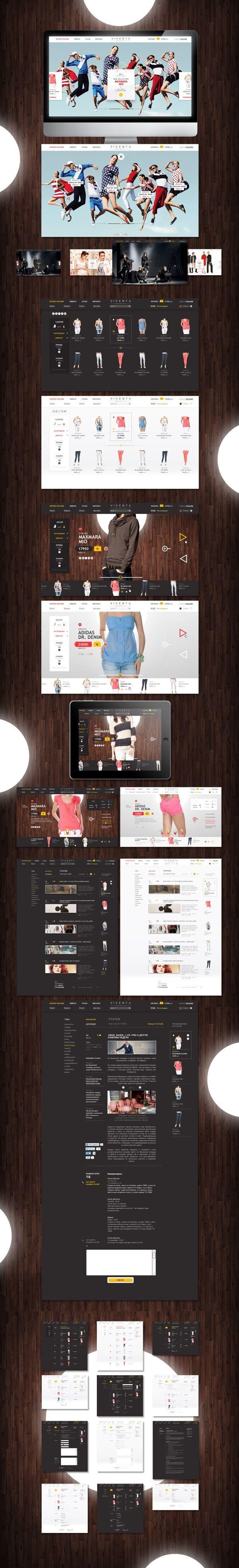 Viventa store on Behance