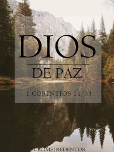 1 Corintios 14:33 pues Dios no es Dios de confusión, sino de paz. Como en todas las iglesias de los santos ♔