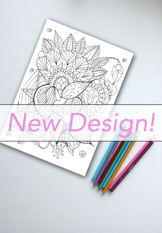 Printable Coloring Page  Adult Colouring Page Color by SeraphymArt