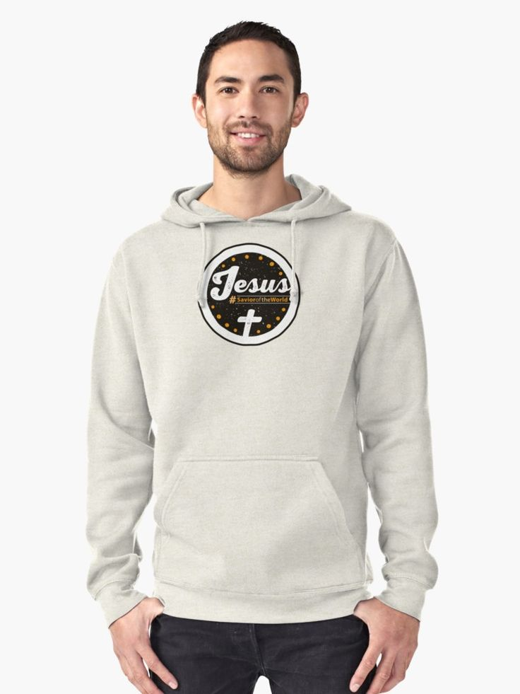 """""""Jesus the Savior Emblem - Christian Design"""" Pullover Hoodies by Kelsorian 