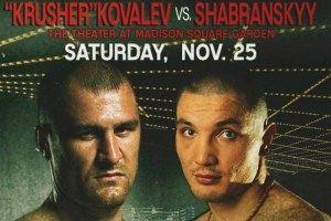 https://www.universe.com/events/enjoy-sergey-kovalev-vs-vyacheslav-sharbranskyy-live-stream-online-tickets-new-york-H8V1XZ
