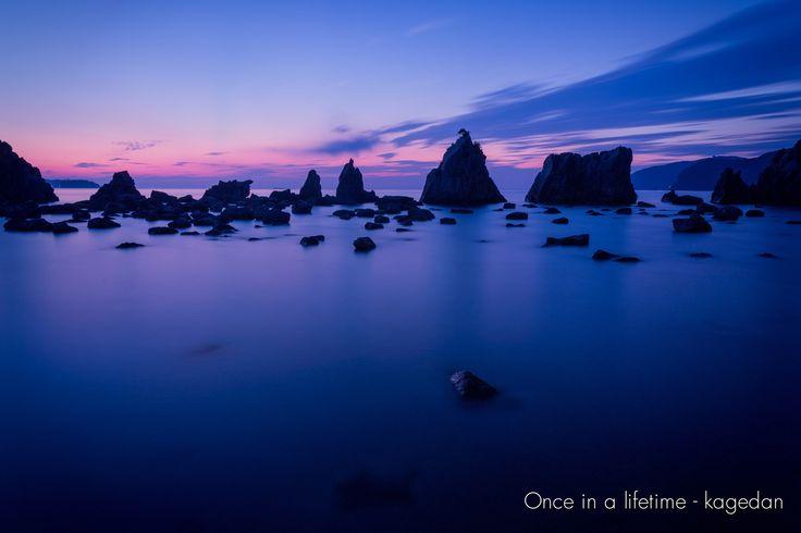 https://flic.kr/p/xAofan | 薄明橋杭岩 | 残念ながら朝焼けにはならなかったけど、綺麗な色合いの空を撮る事が出来ました。