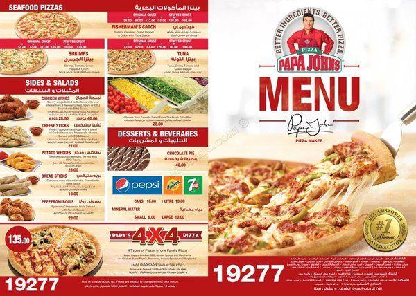 Papa John's Pizza Menu (With images) Food, Food menu