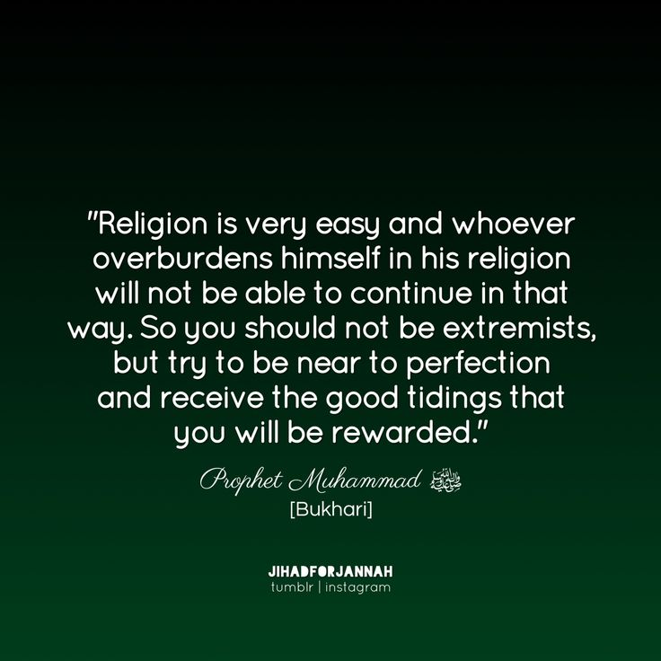 To the uneducated Islamophobes. Self explanitory.