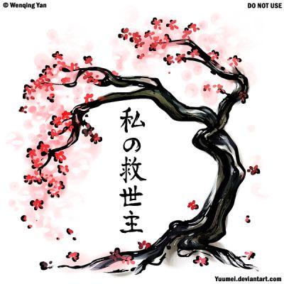 Un cerisier