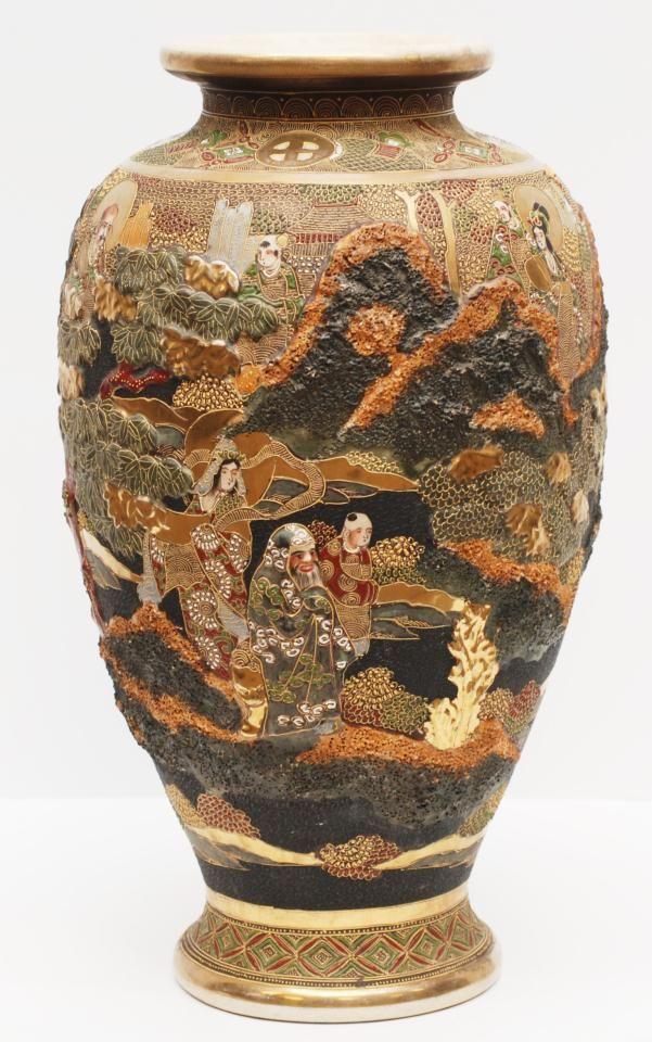 Satsuma Porcelain Scenic Forest Vase  Elite Decorative Arts  1034 Gateway Blvd., Suite 106  Boynton Beach, FL 33426  Ph: 561-200-0893  Fx: 561-536-4123  E-mail: info@eliteauction.com