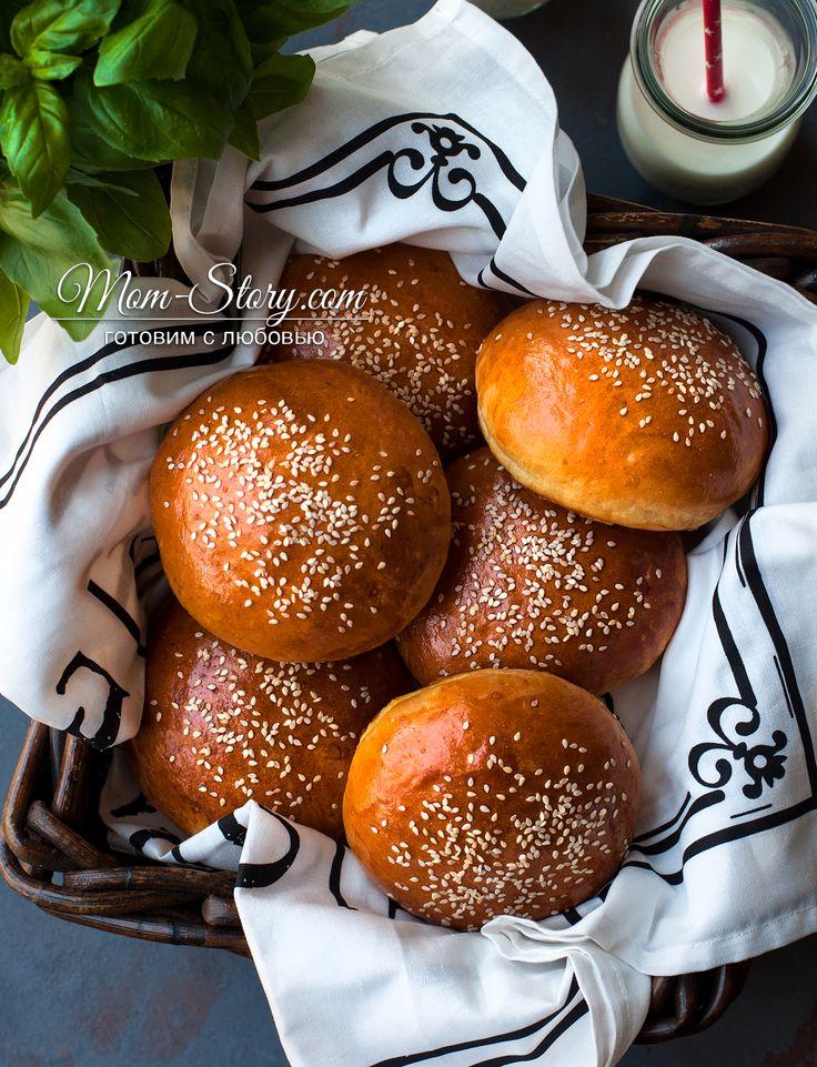 булочки для бургеров