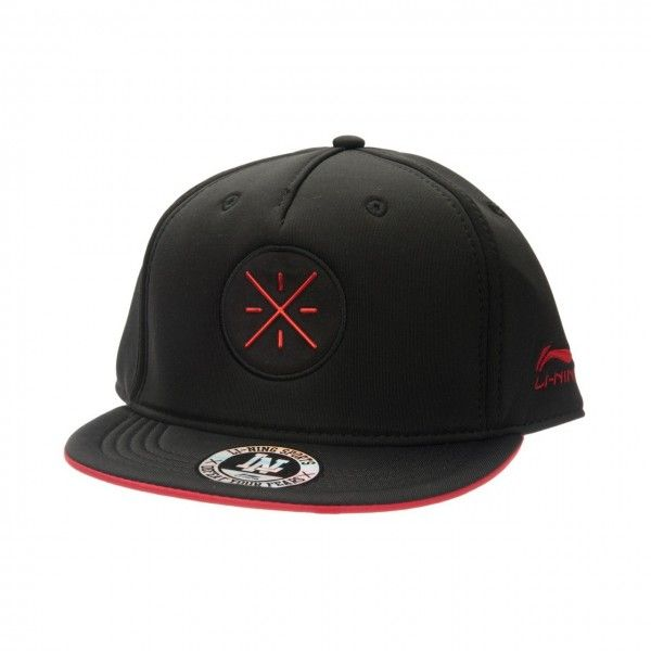 "Li Ning WoW 4 Wade Snapback Hats ""Defeat Your Fear"" on sale with Free Shipping"