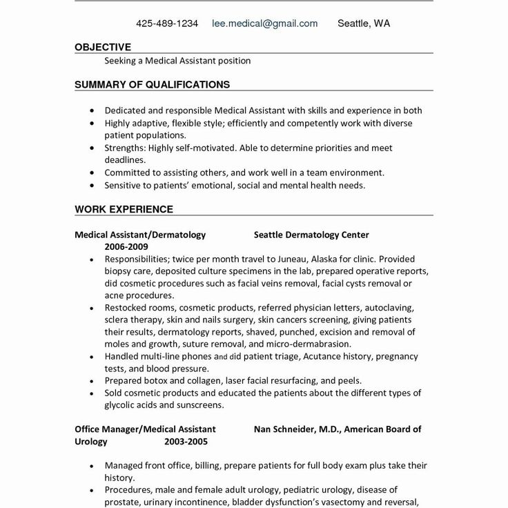 Resume Summary for Administrative assistant Fresh Fresh