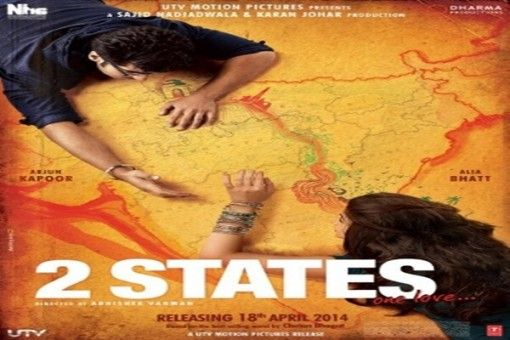 First Poster Look of Arjun Kapoor and Alia Bhatt Upcoming Movie 2 States revealed. Check this out first look and the details abouty this movie like director, producer , release date and other information