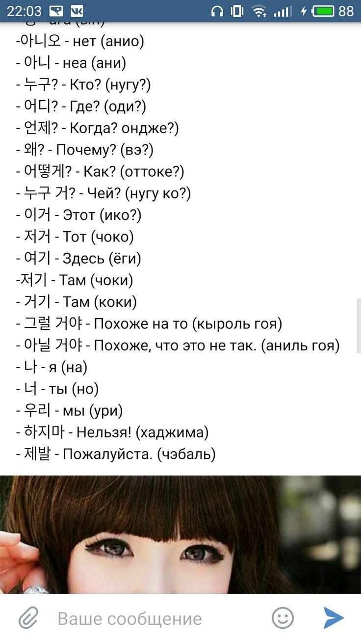 профессионально, перевод по картинке корейский показывает деревья, уцелевшие