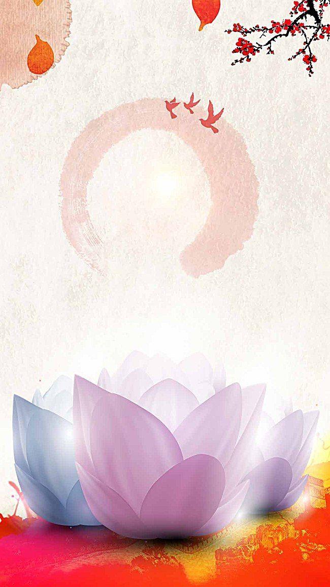 على سور الصين العظيم الرياح لوتس مائية خلفيات للموبايل Pink Flowers Wallpaper Flower Wallpaper Asian Art