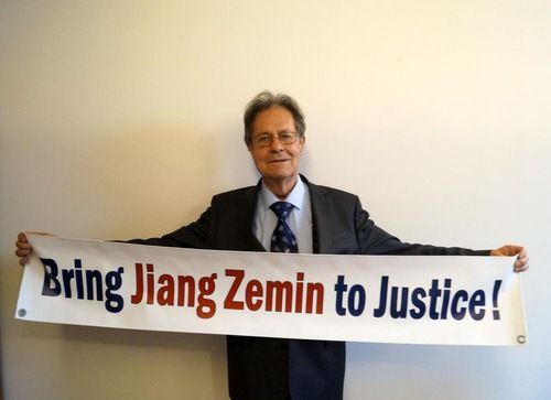 Human Rights Day: European Leaders Call for Former Chinese Dictator to Be Brought to Justice | Falun Dafa - Minghui.org