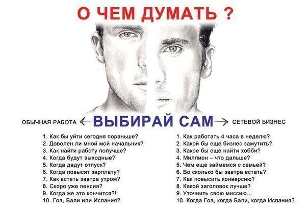 Юлия Смирнова  https://vk.com/id17541095