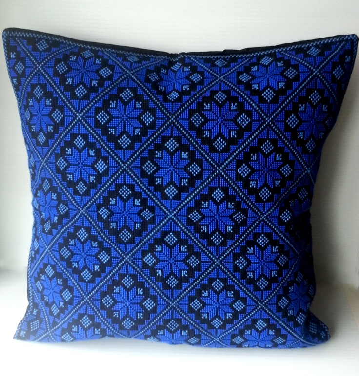 """Summer Sale! Get 20% discount on all our products! Item # 041  Pillow cover  17"""" x 17.5""""  original price $60 Now $48"""