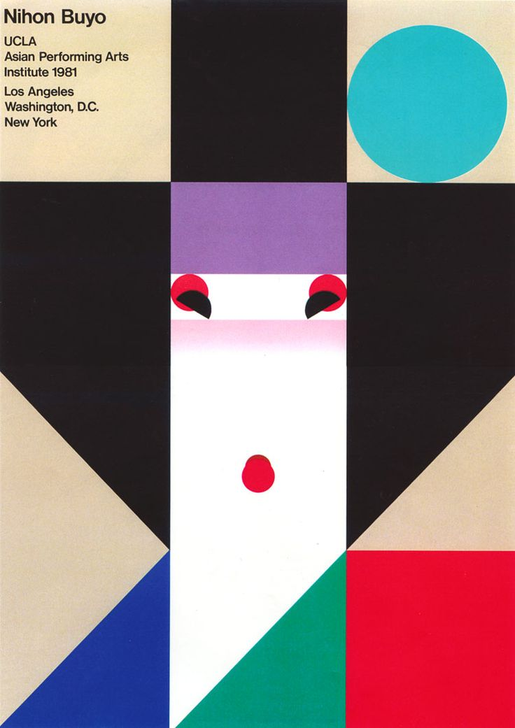 Ikko Tanaka : Design Is History This poster shows his fusion of modernist sensibilities and traditional Japanese culture, through the simplified illustration of a geisha